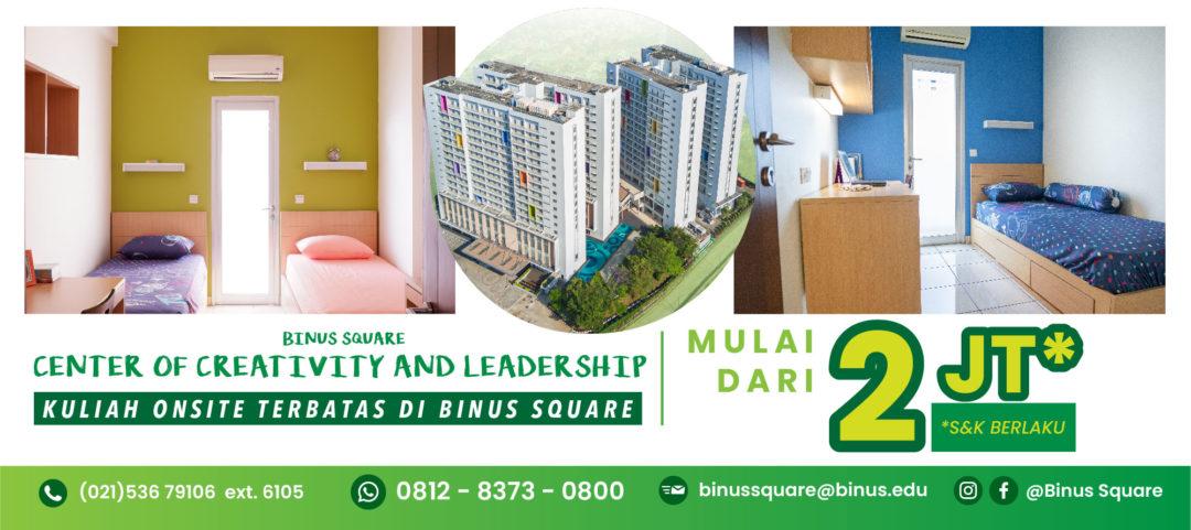 Binus Square