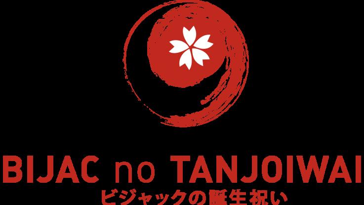 Tanjo9-Logo-v3-737x415