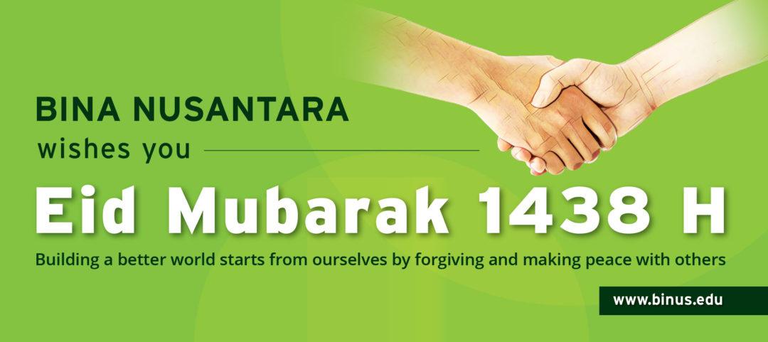 Eid Mubarak 1438 H